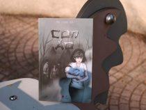 Con ảo – Tiểu thuyết của phi hành gia